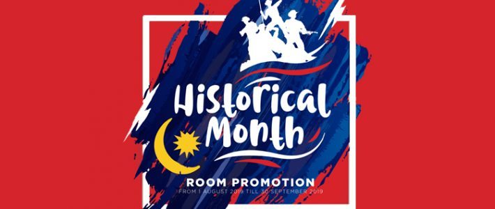 Historical Month Room Promotion